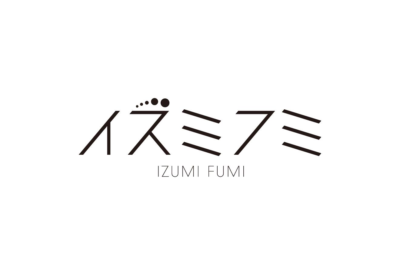 イズミフミ Artist Logo