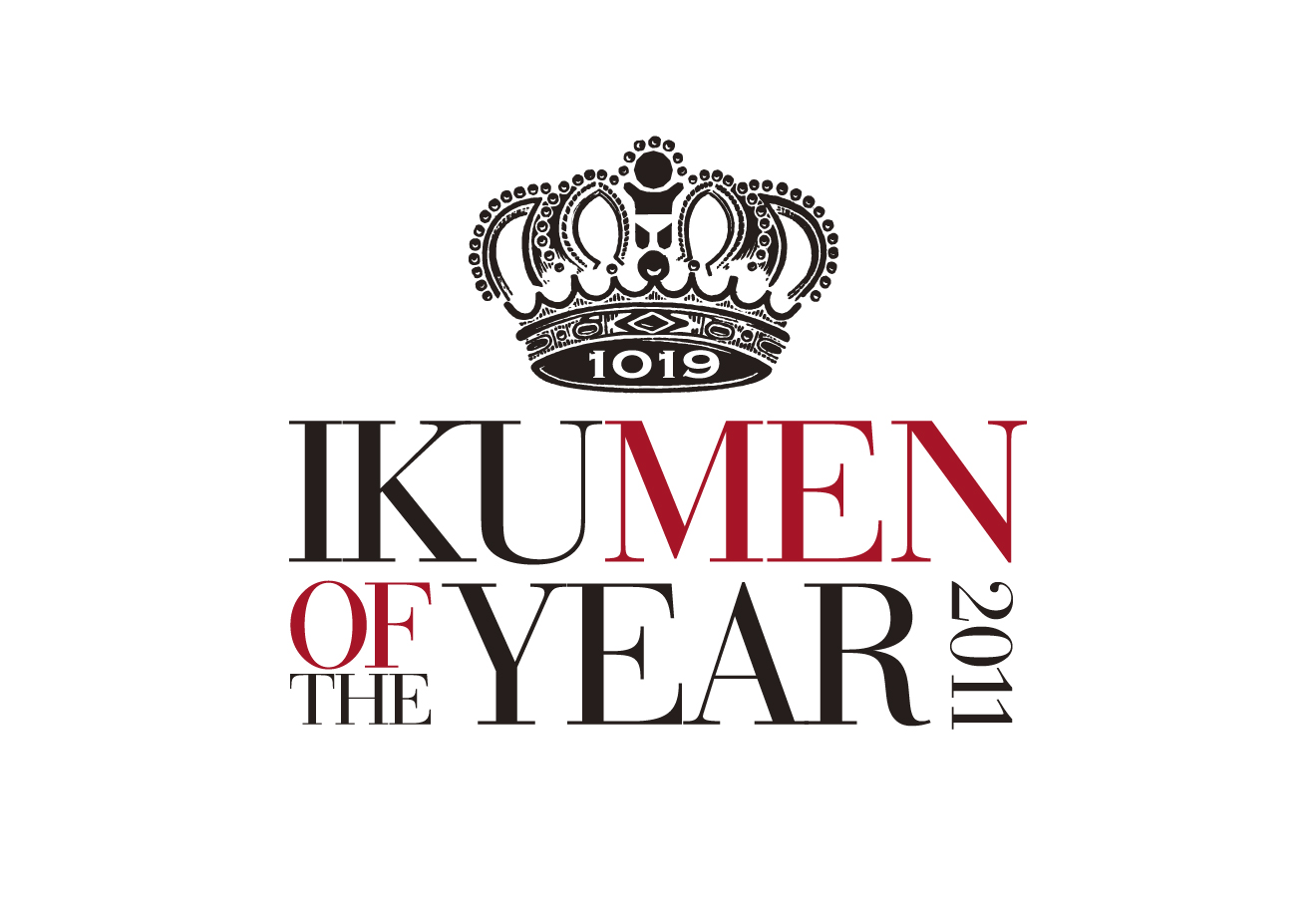 IKUMEN OF THE YEAR