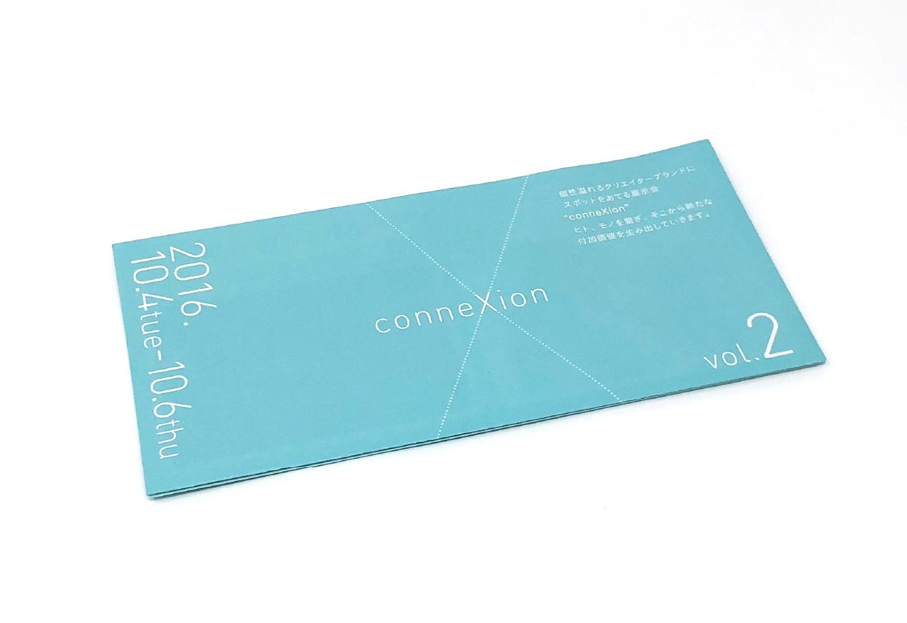 """""""ConneXion"""" Leaflet"""