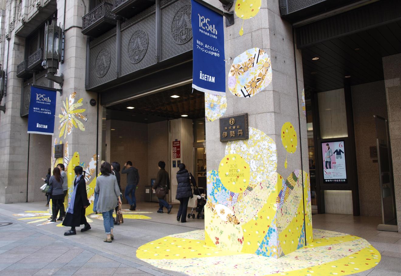 伊勢丹 2011 花々祭